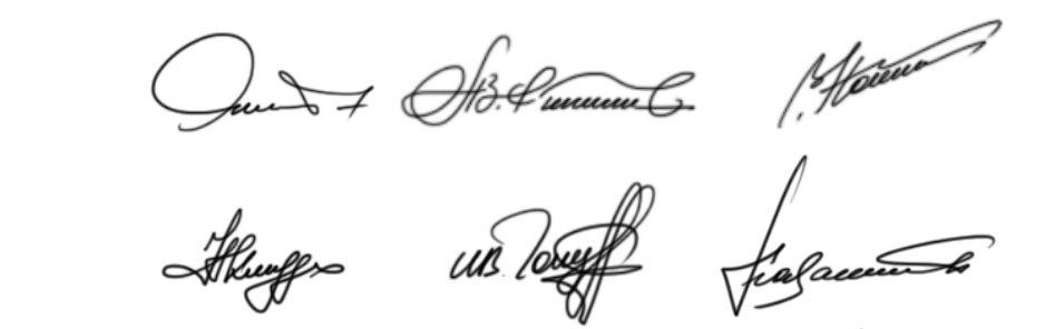 Разработка подписи человека онлайн Нижний Тагил