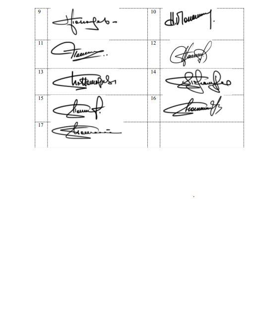 Разработка электронной подписи Нижний Тагил